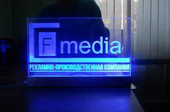 Примеры работ рекламного агентства F media