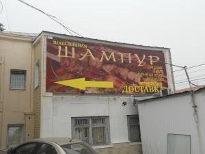печать баннеров в ульяновске