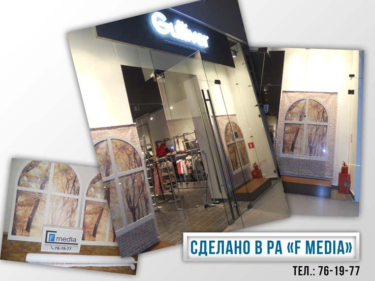 Оформление витрин в Ульяновске