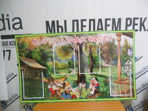 стенд для садика ульяновск