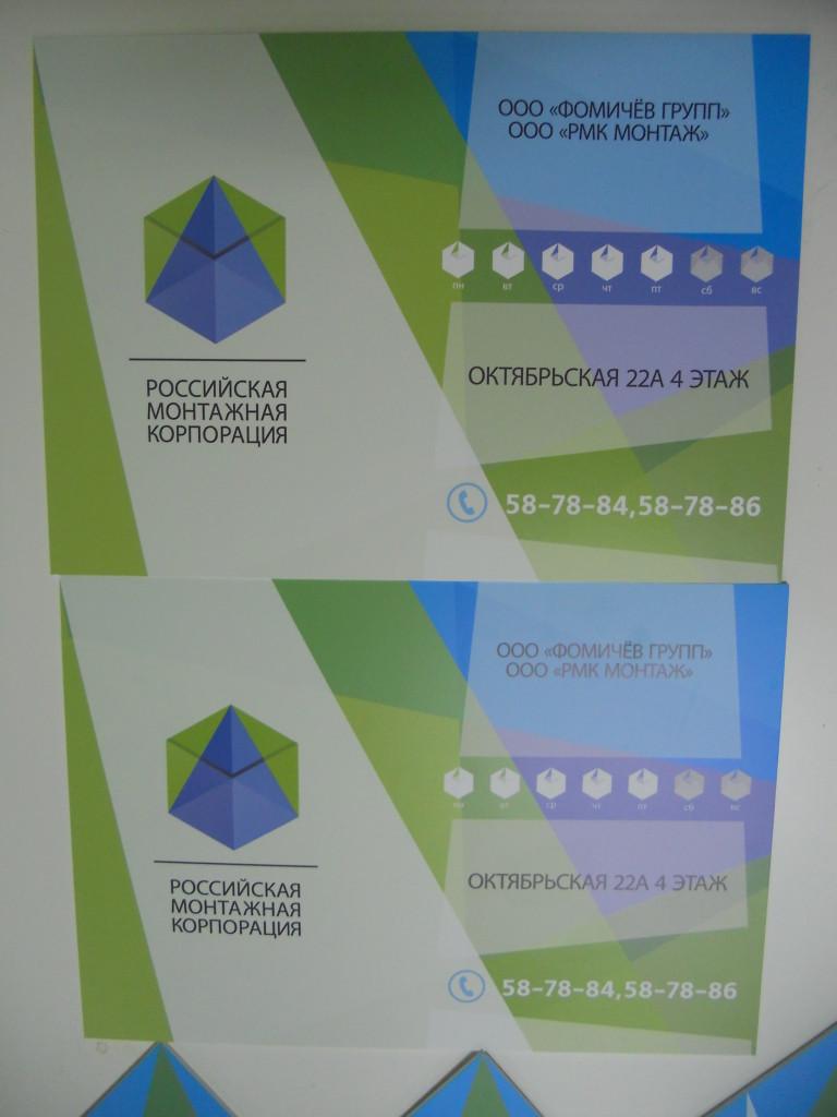 таблички рекламные в Уляьновске