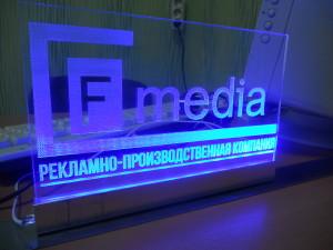 рекламно производственная компания Fmedia