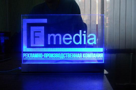 Изготовление акрилайтов в Ульяновске