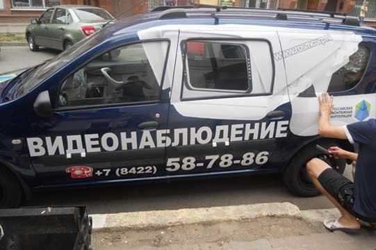 оклейка авто в Ульяновске