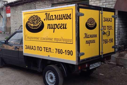 оформление авто в Ульяновске