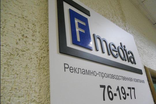 Офисные таблички  на дверь в Ульяновске