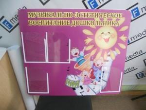 стенды для школы ульяновск