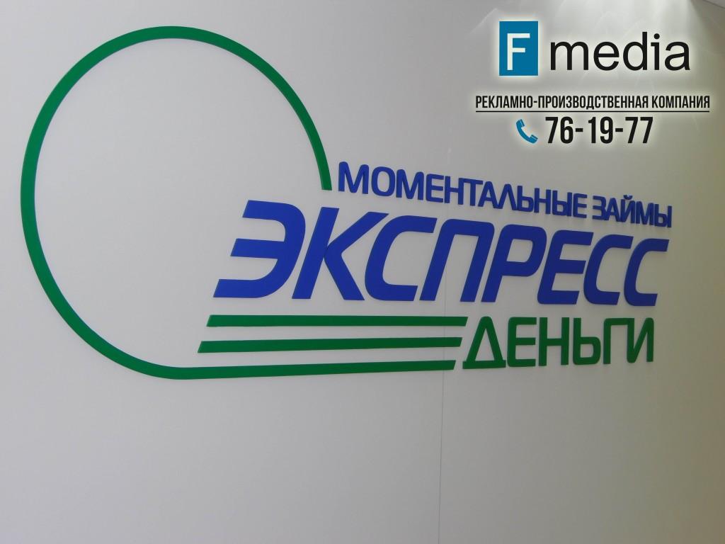 рекламное агентство в Ульяновске