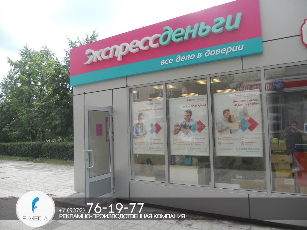 Наружная реклама в Ульяновске