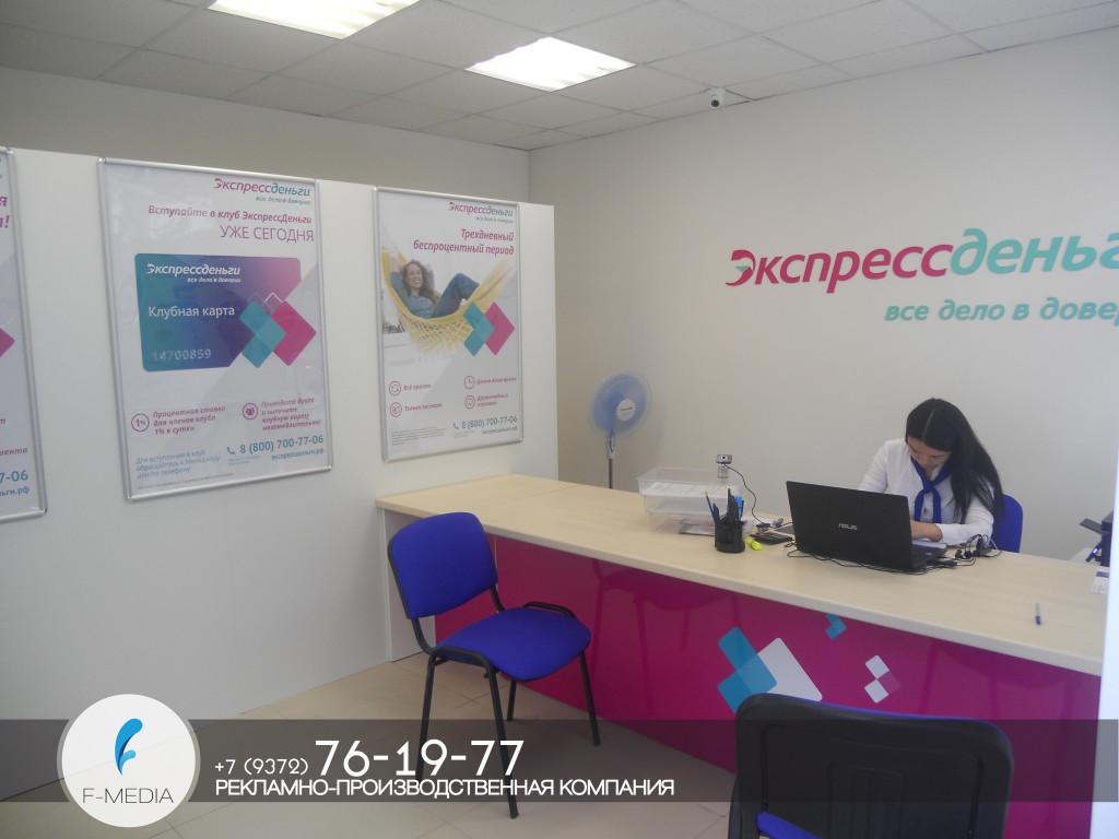 Оформление рекламой Ульяновск