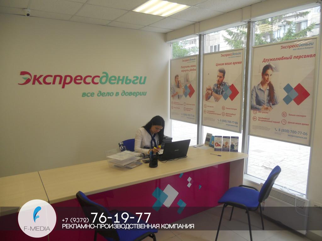 Интерьерная реклама Ульяновск
